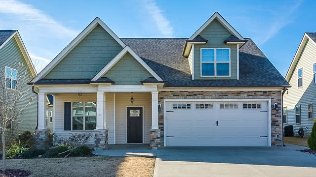 Photo 1 of 50 - 29 Laurel Ln, Youngsville, NC 27596