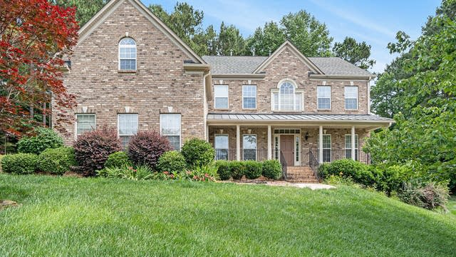 Photo 1 of 19 - 116 Rivendell Ct, Mount Holly, NC 28120